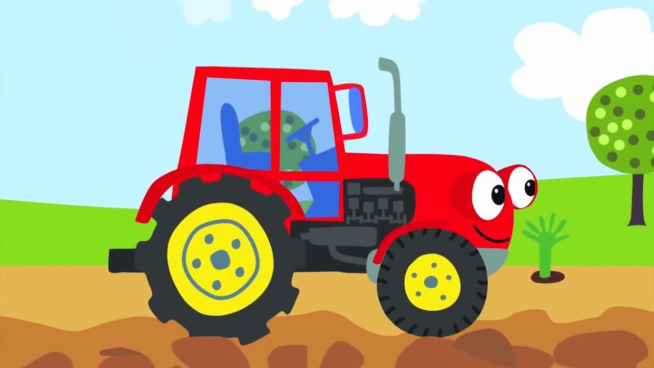 Песенки для детей - Едет Трактор - мультик про машинки.