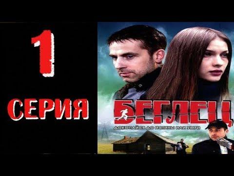 Остросюжетная Криминальная Драма 1 серия из 16 (детектив, боевик, криминальный сериал)