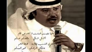 علي بن حمري (ان بغيت البنت انشد عن الأم).mp4