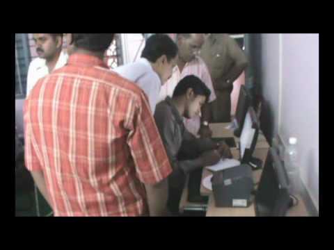 APMC BHADRAVATHI E-tendering