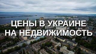 российская премьер лига видео