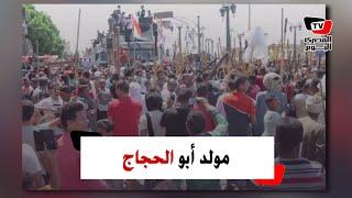 أهالي الاقصر يحولون مولد أبو الحجاج لمسيرة لدعم النادي الأهلي وهتاف لأزارو