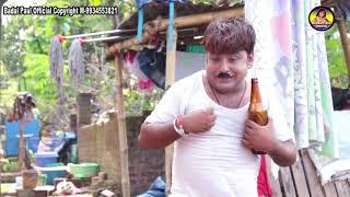 SUPER NEW COMEDY 2019 MODER AAGE SRI KENE// দারুন হাঁসি মদের আগে শ্রী কেনে// police kene mod khay