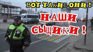 """""""Вот такие они ! Наши сыщики Краснодарские !"""""""