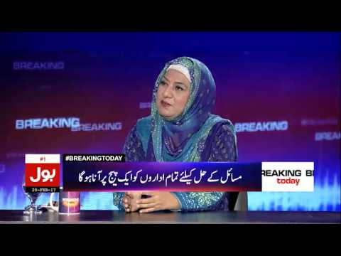 Breaking Today With Sajid Hasan | Aasia Ishaq Interview | 20 FEB 17 | BOL NEWS