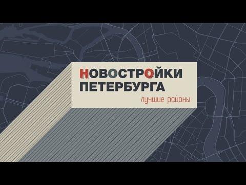 Приморский район Санкт-Петербурга