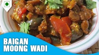 How Make Baigan Moong Wadi