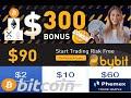 Bitcoin 2020 mega bitcoin miner 2020