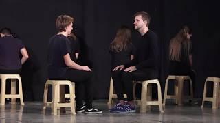 Открытый урок школы актёрского мастерства