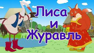"""Проект """"Русские народные сказки"""""""