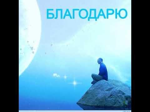 Я счастлива (стих А.Гайдаевой)