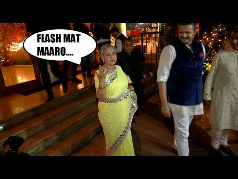 Jaya Bachchan gets upset with media at Saudamini Mattu's Wedding Reception.