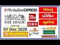 - 🔴The Hindu in gujarati 14 December 2020 the hindu newspaper analysis #thehinduingujarati #studytell