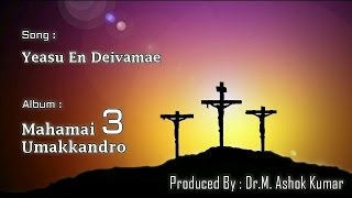 -TAMIL CHRISTIAN SONGS - HD.mp3