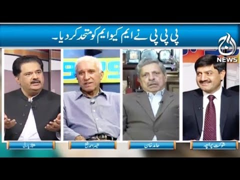 Ru Baroo - 4 May 2018 - Aaj News