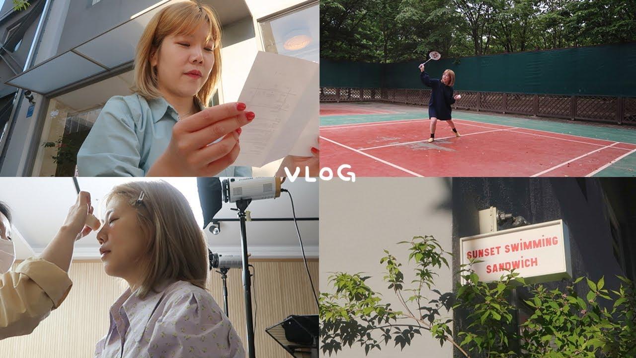 허세왕님이 서울숲 배드민턴 배틀을 신청하셨습니다🏸 | 바자 유투브 촬영하던 날 VLOG