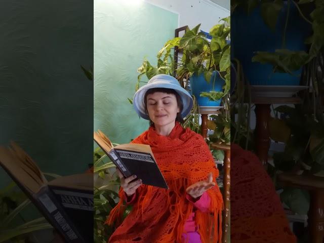 Изображение предпросмотра прочтения – ОльгаИскварина читает произведение «Столько просьб у любимой всегда!» А.А.Ахматовой