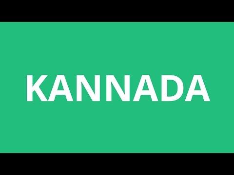 How To Pronounce Kannada - Pronunciation Academy