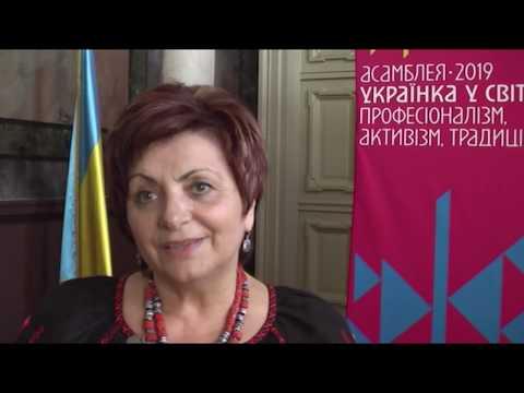 Українка у світі. 07-09-2019