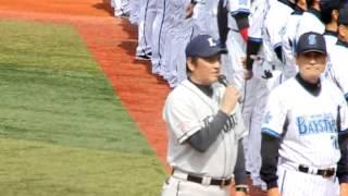 2012年3月11日 東日本大震災復興支援試合 横浜スタジアム.