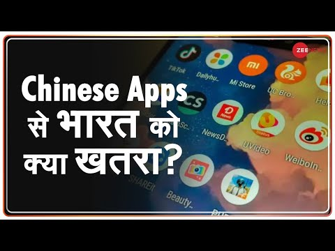 59 Chines Apps