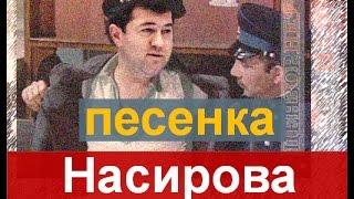 Мальчик хочет в Ростов — Саблич — Насиров