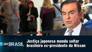 A Justiça Japonesa decidiu liberar nesta terça-feira (05) o empresá...