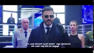 Commando Kannada Official Trailer ¦ Happy Kalshan Production | J9 Video Kalshan |