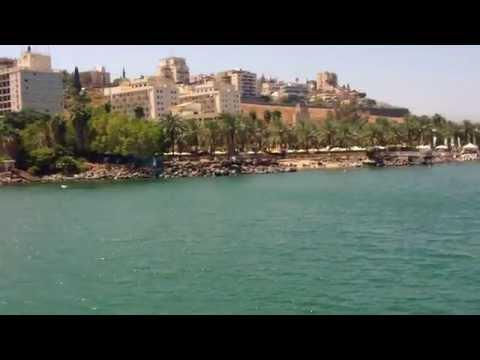 израиль тверия знакомства