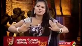 Samayal Manthiram - அந்தரங்க ஆலோசனை - முலை விளையாட்டு