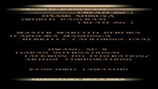PLayStation One- Tekken III