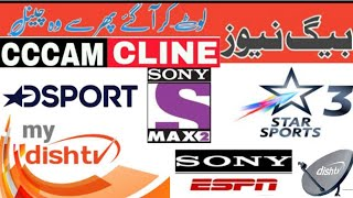 How to start star sports group on d2h videos / InfiniTube