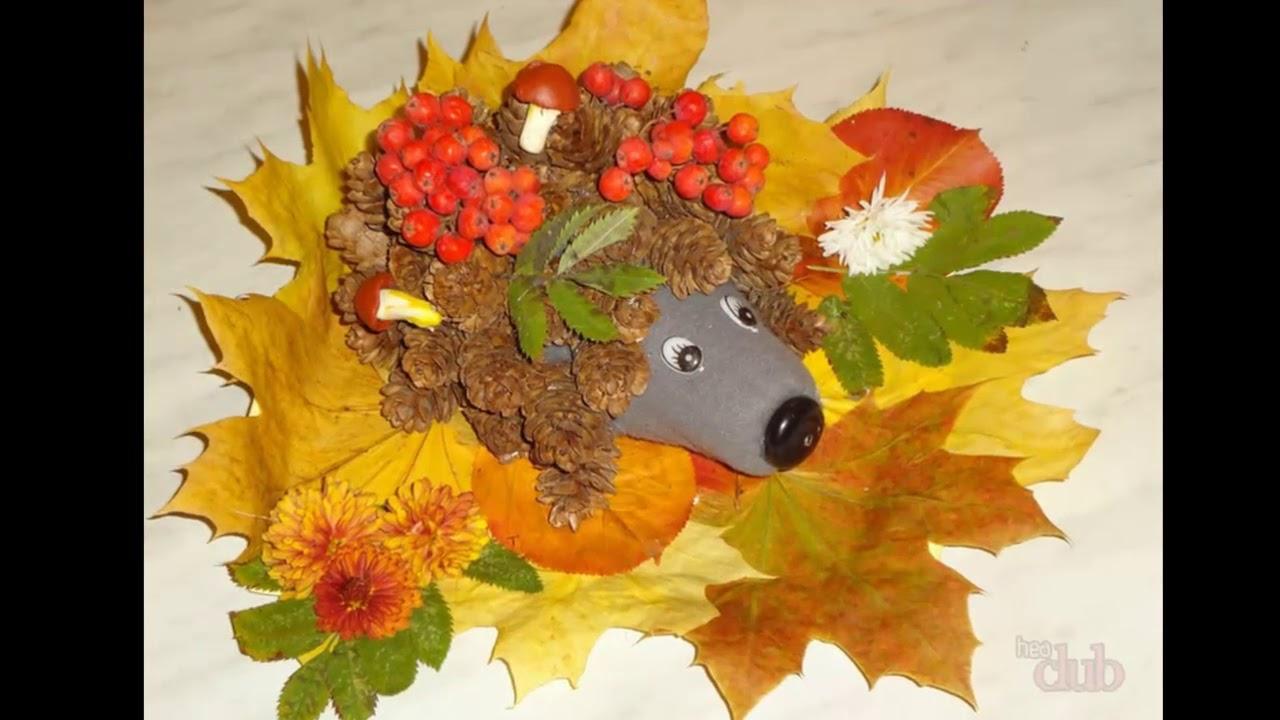 Поделки золотая осень своими руками из природного фото 874