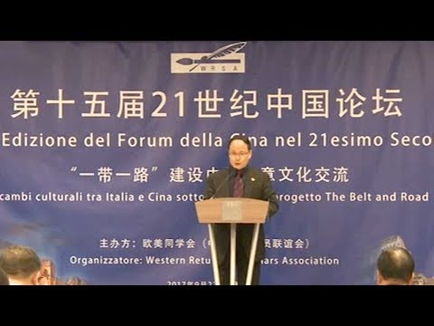 Forums in France, Italy promote cultural exchanges under Belt & Road Initiative