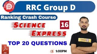 CLASS -16|| Delhi Police/RRC Group D || Science Express || BY Ajay sir|| TOP 20 QUESTIONS