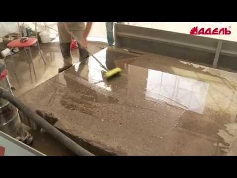 Полированный бетон .  Российская технология