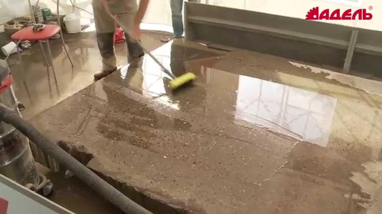 Бетон сливают куплю цемент навалом в москве