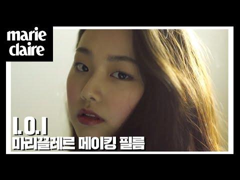 [Marie Claire Korea] 순수의 힘, 아이오아이(I.O.I)