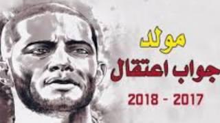 تحميل فيلم جواب اعتقال mp3