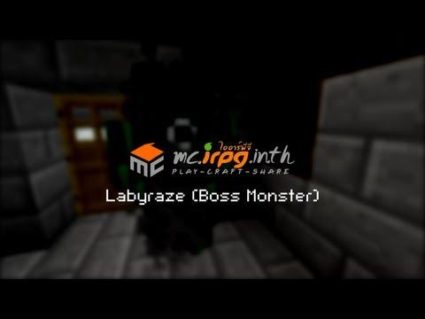 [irpgmc Server] Labyraze (Boss Monster)