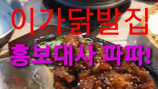 서울 장안동 맛집! 이…