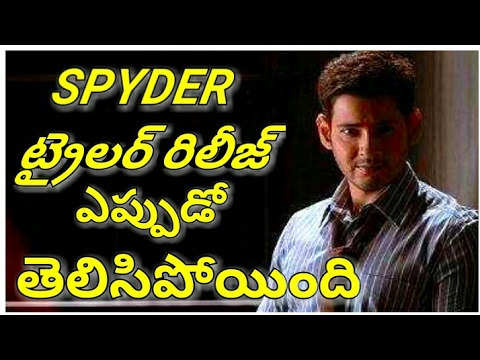 maheshbabu-spyder-movie-trailer-release-date-fix