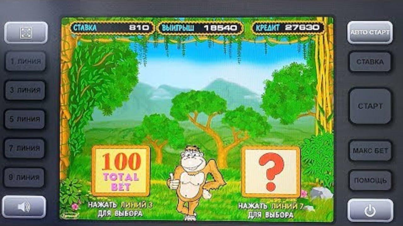 Я в шоке! Игровые автоматы Вулкан дают 53000 с депозита 1000 рублей