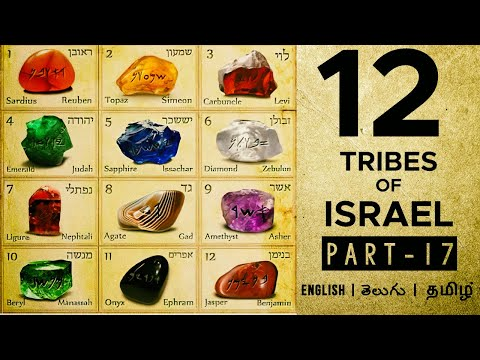 12 Tribes Of Israel    PART-17   Bible Study By Pastor. Selvamani    The Pentecostal Mission