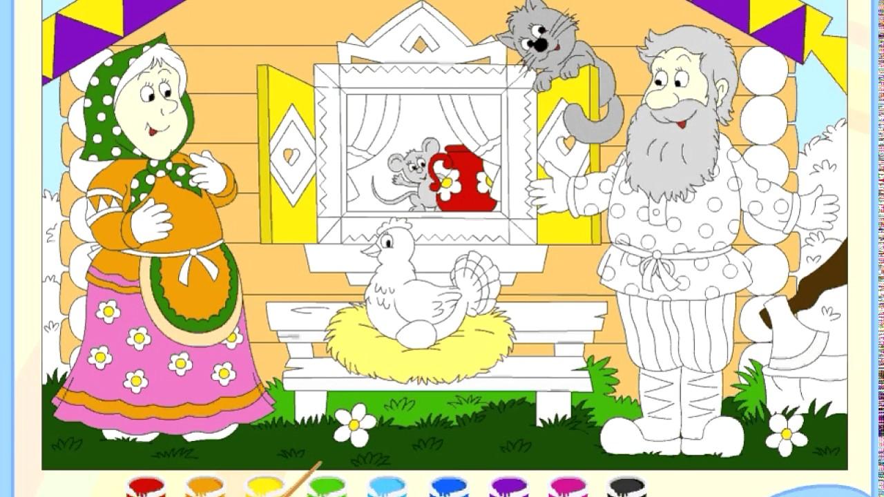 развода персонажи сказки курочка ряба картинки раскраски сравнив его