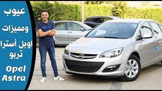 Opel Astra Videos