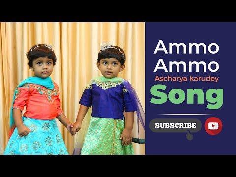 VBS Telugu latest song 2018 - Ammo Ammo Song