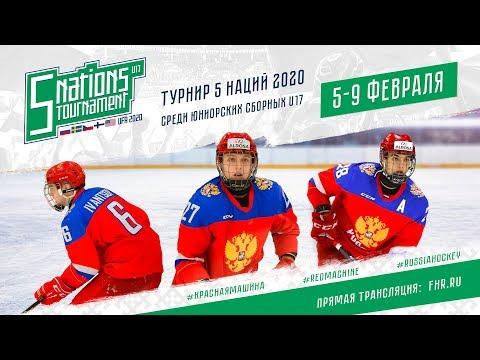 5 NATIONS TOURNAMEN U17. Sweden-USA. 06.02.2020