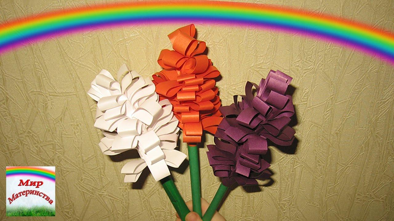 Цветы из бумаги: гиацинт