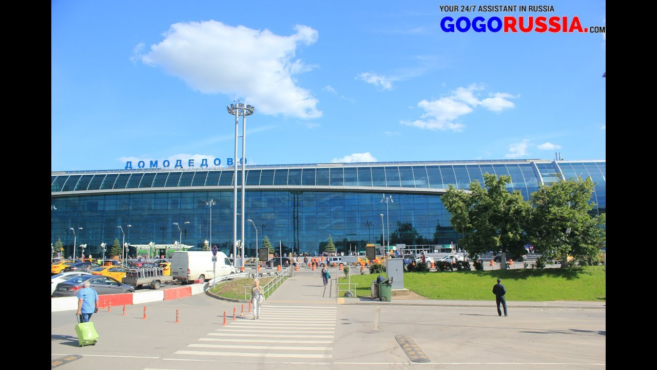 How to get to Domodedovo airport 15